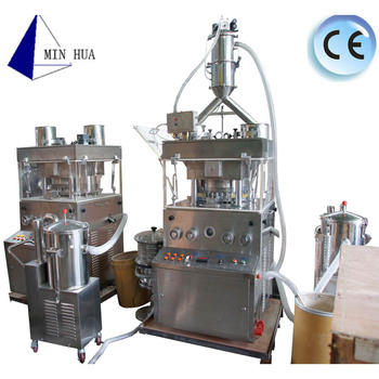 ZPW-29 rotary tablet press machine