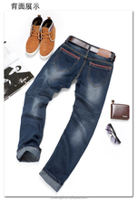 Hot Sale Blue 2014 New Style Fashion Man Jeans Wholesale Price 005