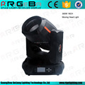 Wholesale 18CH 17R 350W Disco Stage Beam Moving head light