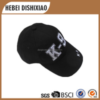 Top selling products 2015 fashion sport cap my orders with alibaba
