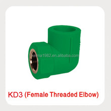 KD3 Female Threaded Eblow (Pipe fitting)