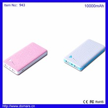 Free Shipping Domars10000mAh Power Bank USB External Backup Powers For iPhone iPod iPad Mobile Phones