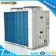 Top discharge DC fan air cooled condensing unit with Dorin compressor