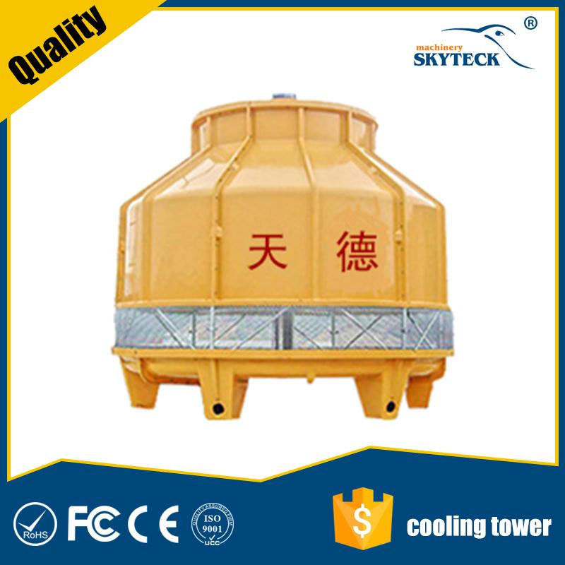 cooling tower or evaporative condenser or air cooling