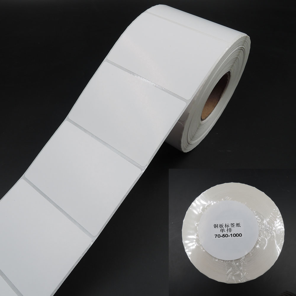 70x50mm C1S adhesive glossy coated art paper factory