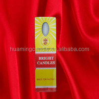 Smokeless low price wholesale household white candle