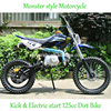 Cheap Used Motorcycle 125CC Dirt Bike with Kick Start