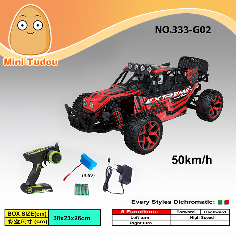 Minitudou High Speed 50km/h car 2.4G 4D RC 1/18 Electric Off-road 1:18 Scale Racing Car