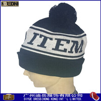 Custom good quality knitted winter hats design your own hats for winter