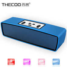 advertising product home theatre sundown audio 2200mAh bluetooth speaker