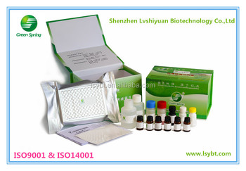 LSY-10035 t2 mycotoxin food safety elisa test kit ISO Approved