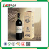 2 bottle gift wooden wine box Best sale Christmas Custom new product leather wooden wine box with handle 2016 new design wooden