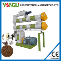 0.5-28T/H chicken feed mixing machine with ISO9001:2008 & CE