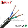 copper PVC insulated power supply cable