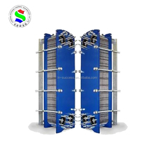 T2 gasketed plate heat exchanger