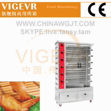 commercial gas vertical furnace rotating chicken duck grill vertical rotating chicken rotisserie oven