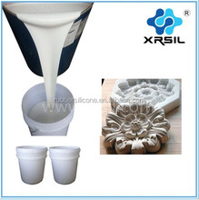 RTV2 condensation type silicon liquid molding rubber