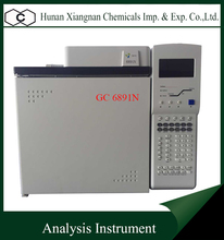 English Version Software Workstation 10-Hydroxy-Decenouc Acid In Honey Gas Chromatography
