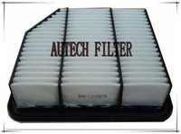 CABIN AIR FILTER 17801-31110 USED FOR AUTO CAR