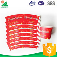 Hot Sell small paper coffee cups