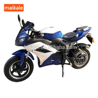 2017 New product China wholesale electric motorcycle with alloy frame
