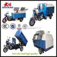 Customized china manufacturer durable cargo 3 wheeler rubbish tricycle with CE in Mexico