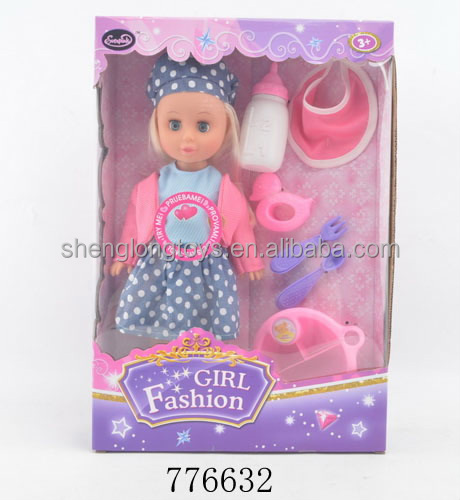 14 inch Girl Doll with Music