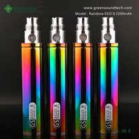 2015 Ali baba China Wholesale Rainbow Colorful 2200mAh eGo II Battery