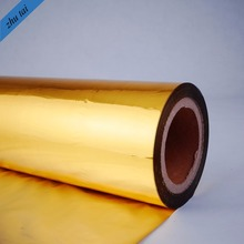 Metalized plastic packaging film roll for snack