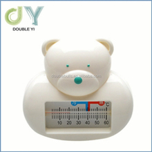 Cute plastic funny white bear baby bath thermometer