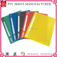 stationery grade pvc sheet/a3 plastic book cover/clear plastic protective book cover