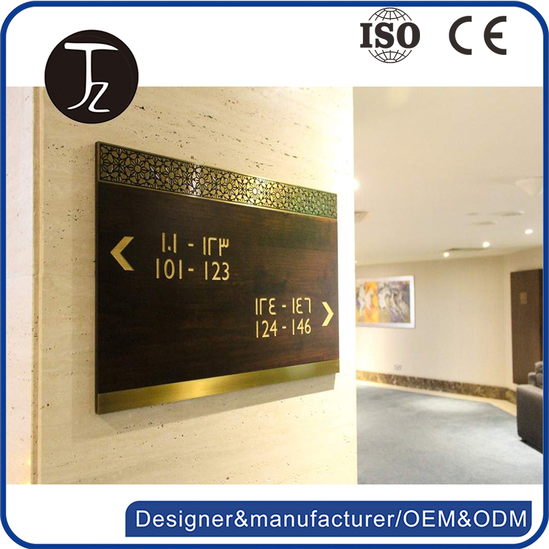 Customized arab hotel room number direction sign