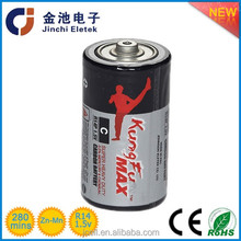 china suppliers the zinc carbon battery bank um-2 r14 c dry cell battery 1.5v