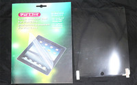 Screen protector clear for pad 2,3,4