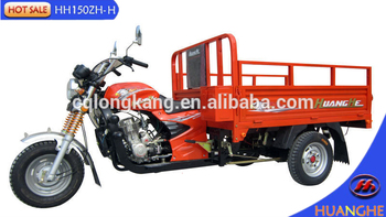 2015 new 150cc cargo tricycle (HH--150--H)
