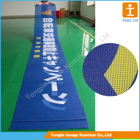 Outdoor Fabric Mesh Banner Pvc Mesh