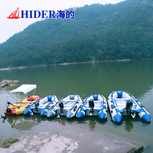 HIDER SD-300 pvc rubber Inflatable Pontoon Boat for sale