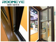 ROOMEYE Europe design aluminum solid oak aluminium door and window profile hot sale
