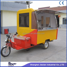 2017 Shanghai Jiexian hot selling JX-FR220GA electric motor tricycle/ice cream trailer/coffee cart/fast food truck FACTORY PRICE