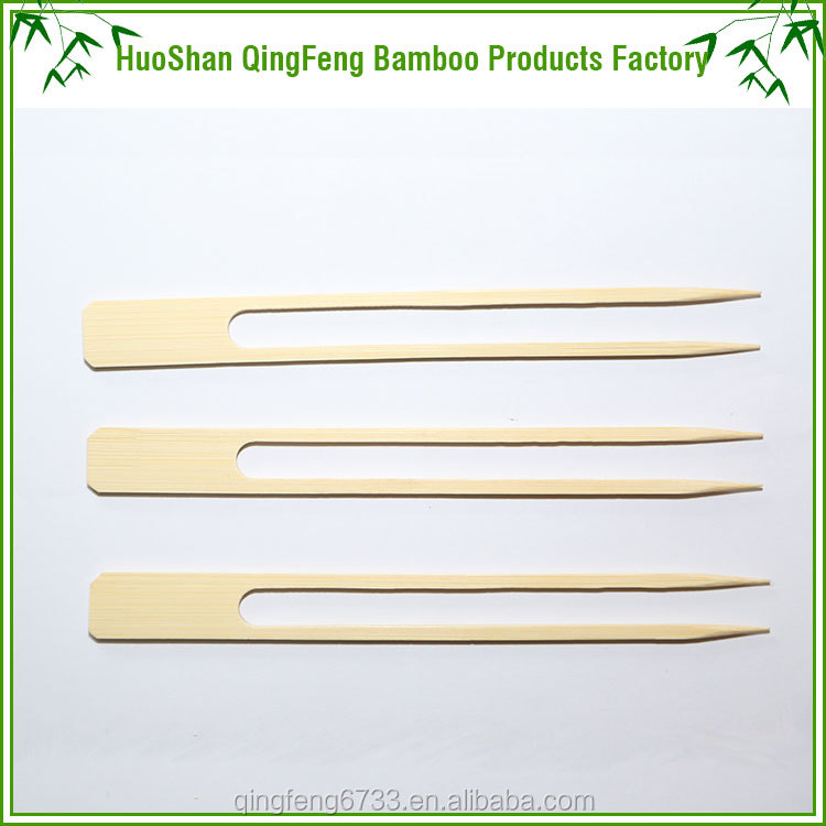 Food grade eco-friendly U shape bamboo bbq stick