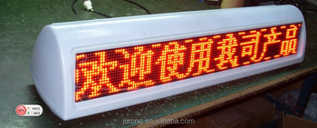 Hidly Manufacture taxi roof top advertising signs