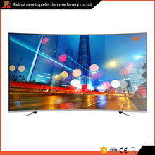 New products alibaba wholesale lcd tv with no name
