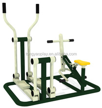 eplliptical cross trainer park steel outdoor fitness equipment