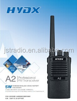 HYDX A2 professional two way radio military grade phones