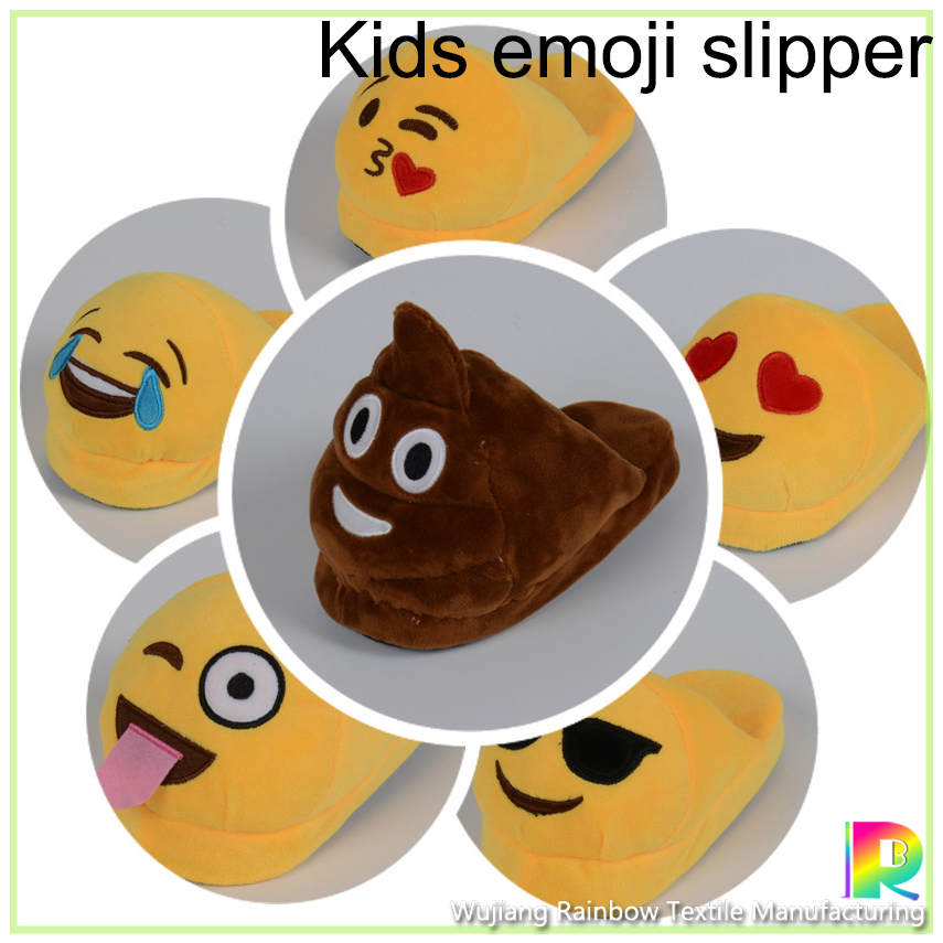 Whatsapp emoticon custom plush poop plush emoji slipper for kids