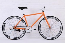 700C Single Speed Road frames bike fixed gear bike fixie