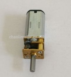 Variety of models and widely applied 15.5mm motor CL-JSXXX-FFN20 for Intelligent toy and model