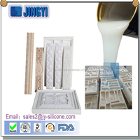 RTV silicone rubber raw material for artificial stone mold,concrete stamp,gypsum cornice mold