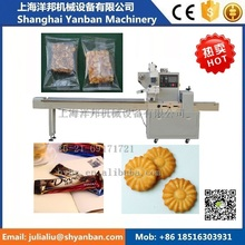 YB-250 Advanced Automatic Cheese Pillow Wrapping Equipment