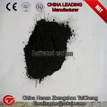 Sale quick delivery hard wood activated carbon exprot Mexico